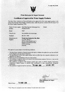 [WSI] SWA certificate-4